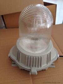 GC101-L70b1H防水防尘防震防眩工厂泛光灯