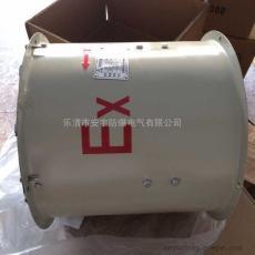 防爆轴流风机BT35-11-5 配电机YSF-8014