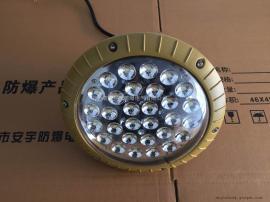 LED防爆��BLD81-E50W 壁�焓� 220V