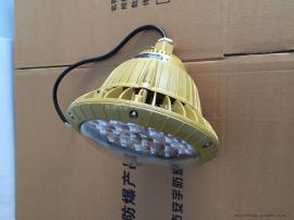 40w防爆壁灯自带应急BAD84-40JB1