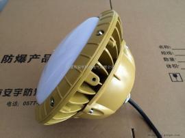 防水防尘防腐LED灯FAD-E40b1/220V