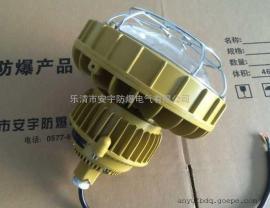 50WLED防爆吸顶灯 HRD92-50W防爆LED工厂灯