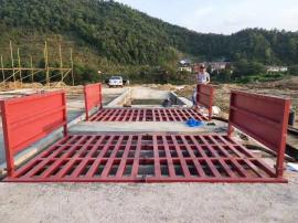 工地全自动洗车机、建筑工程车辆清洗机 鸿泰宇HY-60