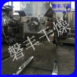 现货提供 摇摆式挤压造粒机 yk160摇摆颗粒机 中药摇摆颗粒机