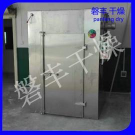 热风循环烘箱 脱水蔬菜 豆角专用蒸汽电加热两用烘干机