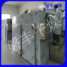磐丰制作 电子元件恒温热风循环烘干箱 电器元件高低温烘干箱