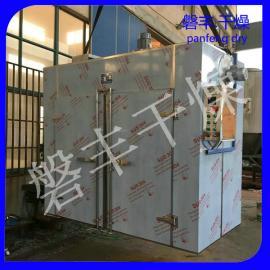 现货提供 百合片烘干机 龙眼烘干机 农产品热风循环烘干箱