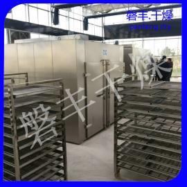 磐丰现货现卖 通用型热风循环烘干箱 经济实惠型内热式烘干机