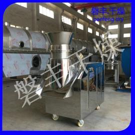 磐丰牌 ZL-300型旋转制粒机 颗粒挤压造粒机