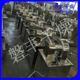 磐丰现货 小型10B万能粉碎机 实验室设备 小型实验室粉碎设备