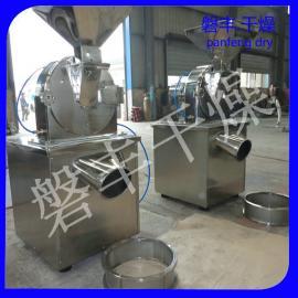 中间体烘干后破碎机 万能粉碎机 化工打粉机械