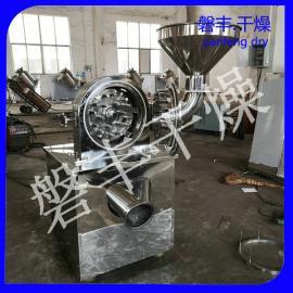 磐丰专业生产 小型万能粉碎机 20b万能粉碎机 40b万能粉碎机