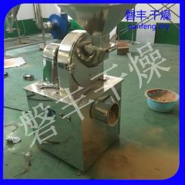 现货小型高效万能粉碎机 不锈钢万能粉碎机组 20b粉碎机