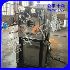 磐丰推荐 小型真空冷冻干燥机 低温冻干果粉专用干燥设备
