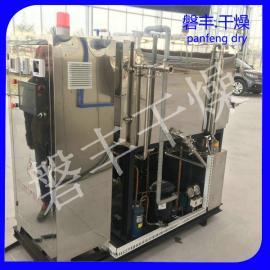 高端营养品冷冻真空干燥机,FD-5平方新型箱体冷冻式干燥一体机