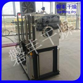 磐丰提供,新型箱体冷冻式真空干燥机,真空系统,制冷系统