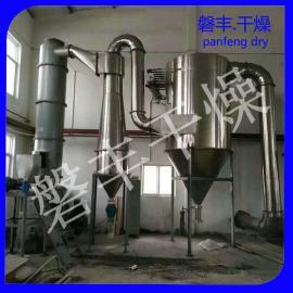XSG-6型旋转闪蒸干燥机 助燃剂干燥机 磐丰干燥