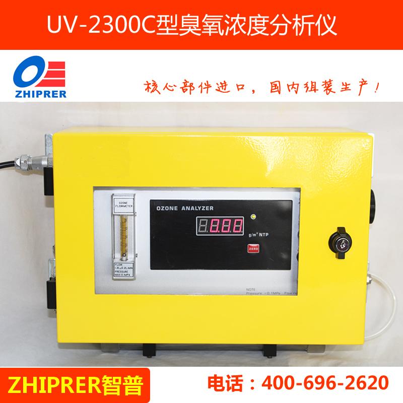 壁挂式臭氧检测仪,臭氧气体检测仪,臭氧浓度检测仪,臭氧在线检测