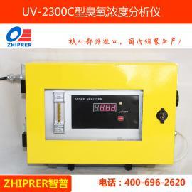 紫外分光光度法臭氧分析仪,高浓度臭氧分析仪