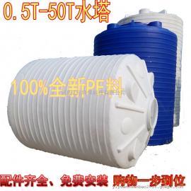 50吨复配罐 双氧水储罐 次氯酸钠储罐