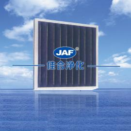 镀锌框初效板式活性炭过滤器