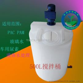 500L塑料��拌桶 洗��精��拌罐 可以配��拌�C