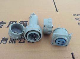 快速航空防爆插头插座150YT-4J/150GZ-4K