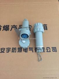 15A单相三极移动式防爆插头插座15YZ-4J/15GZ-4K