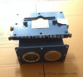 KXB127斜井绞车语音报警器