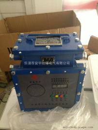 ZJZ-SI矿用带式输送机综合保护装置