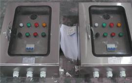 变电房防爆电源配电柜