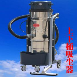 大容量100L旋风分离式工业吸尘器车间打扫卫生吸颗粒木屑焊渣