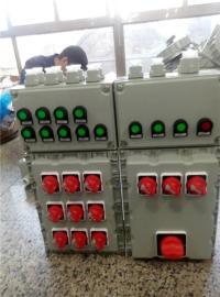 脉冲控制仪防爆照明动力配电箱