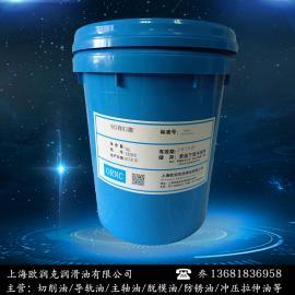 �W��克乳化�~�X合金不�P�碳��T�F切削液500EP
