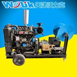 沃力克WL16/130柴油高压大流量疏通机,管道疏通清洗!