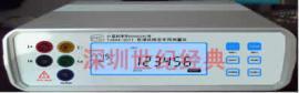 TJ89A-2011型色谱仪检定专用测量仪