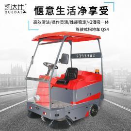 工厂用来扫灰尘扫马路的电动扫地车清扫车凯达仕QS4