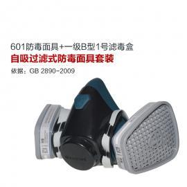 有机气体防毒面具套装-海固601半面罩+A型3号滤毒盒