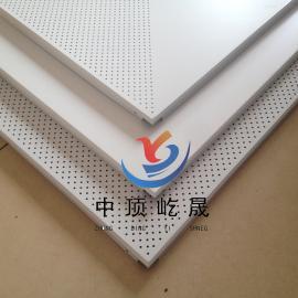 硅酸钙吸声板 岩棉玻纤降噪板 屹晟建材出品 铝制吸声降噪板