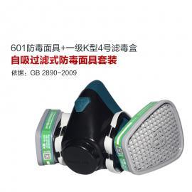 氨气NH3防毒面具套装-海固601半面罩+K型4号滤毒盒