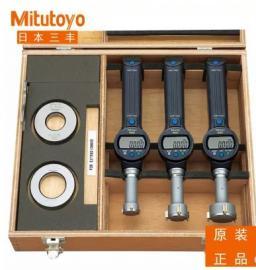 Mitutoyo日本三丰568-927孔径千分尺