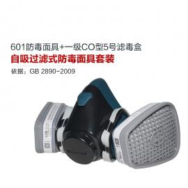 一氧化碳气体防毒面具套装-海固601半面罩+CO型5号滤毒盒