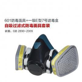 防酸性气体防毒面具套装-海固601半面罩+E型7号滤毒盒