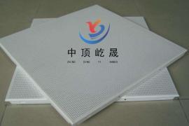 岩棉玻纤吸声板 硅酸钙冲孔吸声板 吊顶天花板 岩棉降噪板