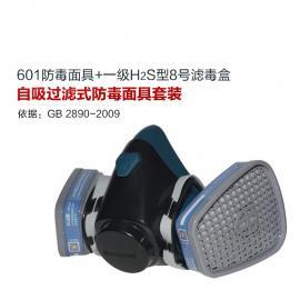 硫化氢气体防毒面具套装-601半面罩+H2S型8号滤毒盒