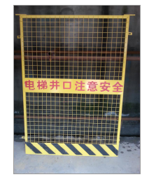 施工楼层电梯井口防护门