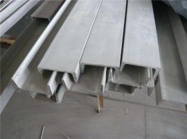 耐高温S31008不锈钢槽钢规格齐全,现货