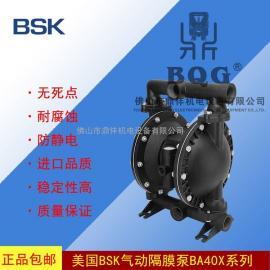 美国原装BSK气动隔膜泵 40AL铝合金泵 化工油墨泵 制糊机