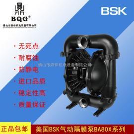 原装美国BSK气动隔膜泵BA80全系列BA80PP/SS/CS/AL油桶泵喷漆泵