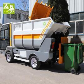 电动自卸式垃圾清运车 电动环卫垃圾车